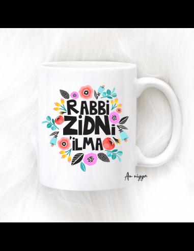 cadeau islmamique - musulman