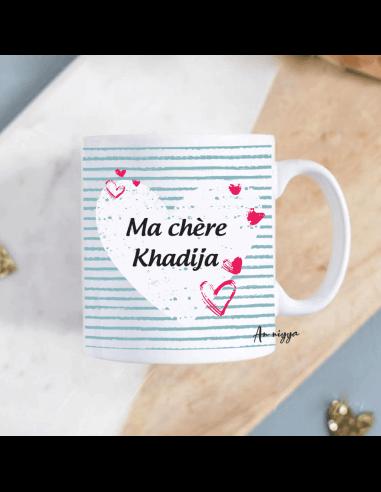 Mug Soeur - Bienfaits d'Allah