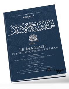 Le mariage et son importance en Islam - dine al haqq