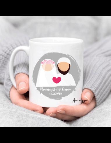cadeau mariage musulman