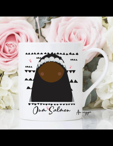 oukhty mug islam