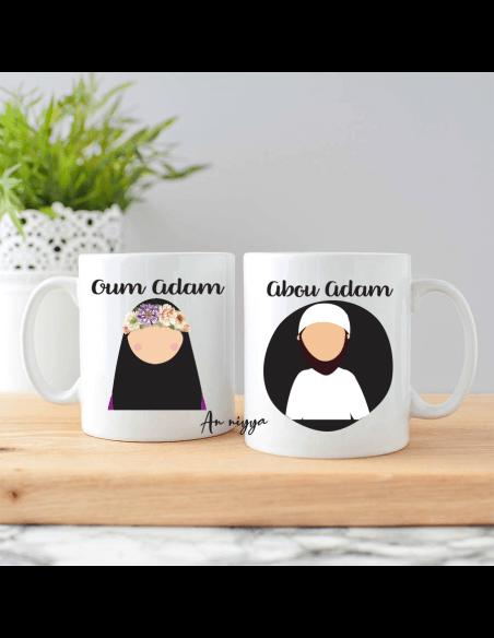 cadeau mariage islam