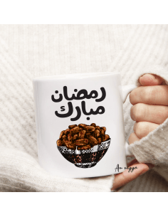 ramadanmoubarak traduction arabe