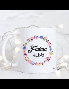 cadeaux musulman soeur fillah anniyya